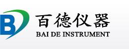 百(bai)德醫療設備